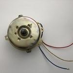 Двигатель для тепловентилятора 235 В1