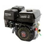 Двигатель VENTO SR168FB 6.5 л.с + масло